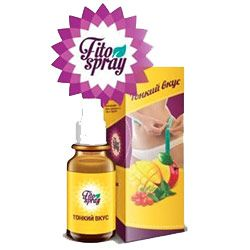 Fito Spray dimagrante