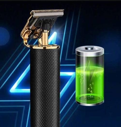 xpower-trimmer-trattamento